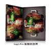 logicFX